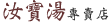 zobo_logos